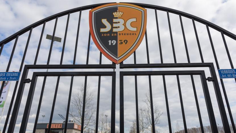 de poort van voetbalvereniging SBC